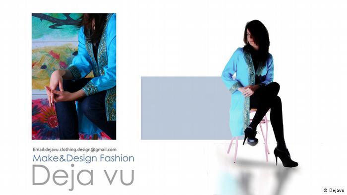 دژاوو مانتو, مانتو مجلسی , مدل لباس زنانه, برندهای برتر تولید مانتو, دختران مدلهای ایرانی,مدلینگ در ایران