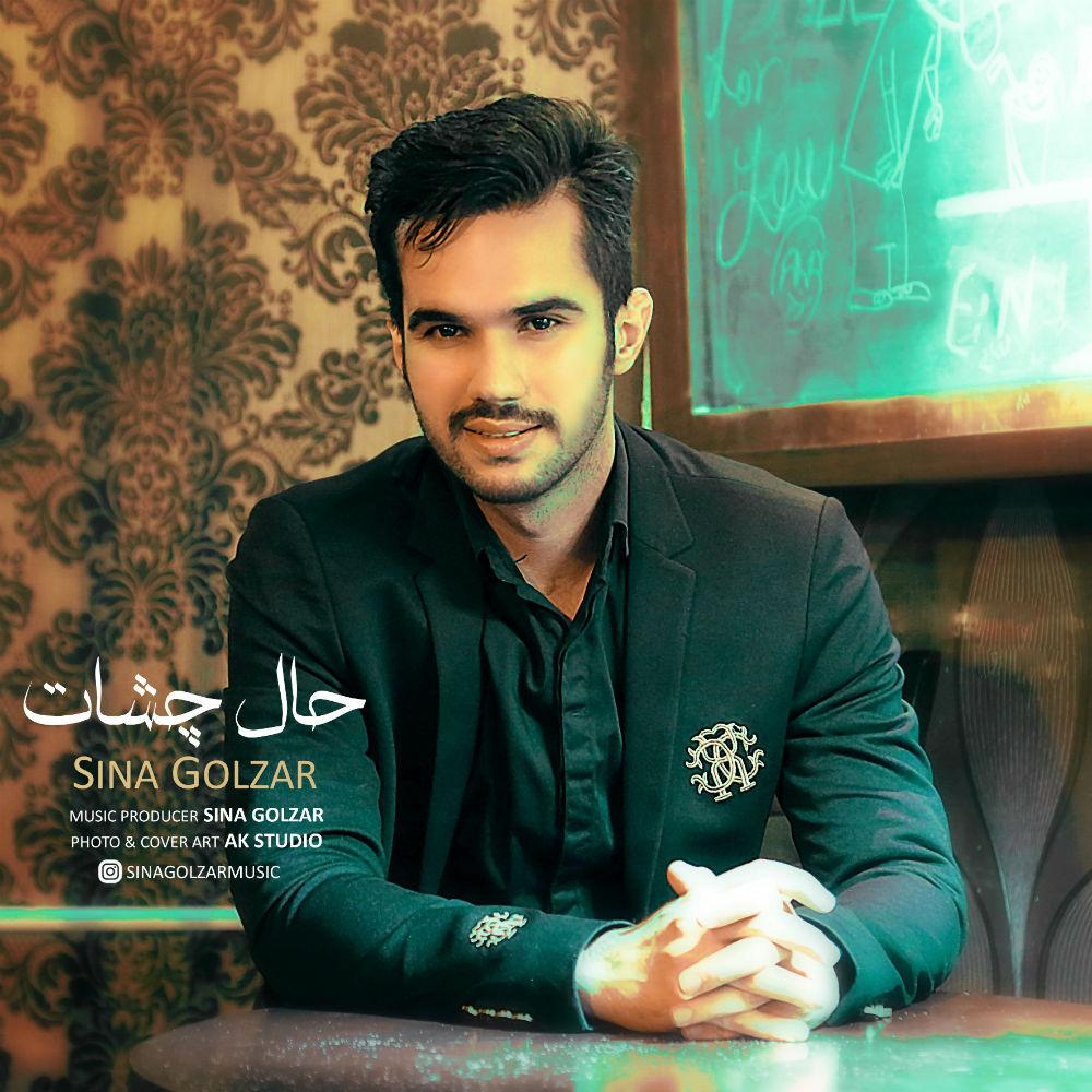 Sina Golzar – Haale Cheshat