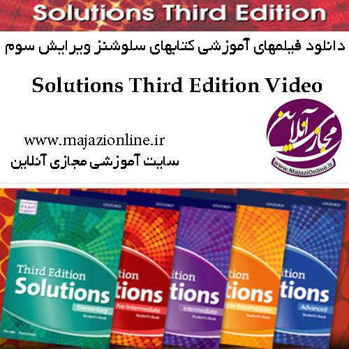 Solutions_Third_Edition_Video