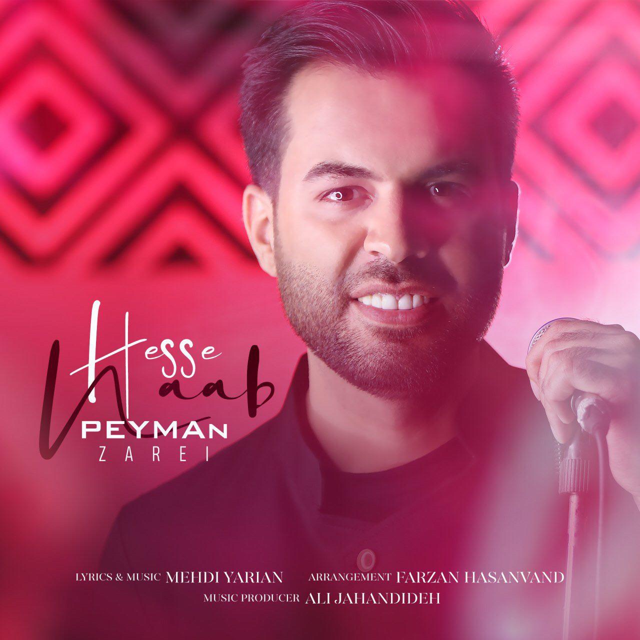 Peyman Zarei - Hesse Naab