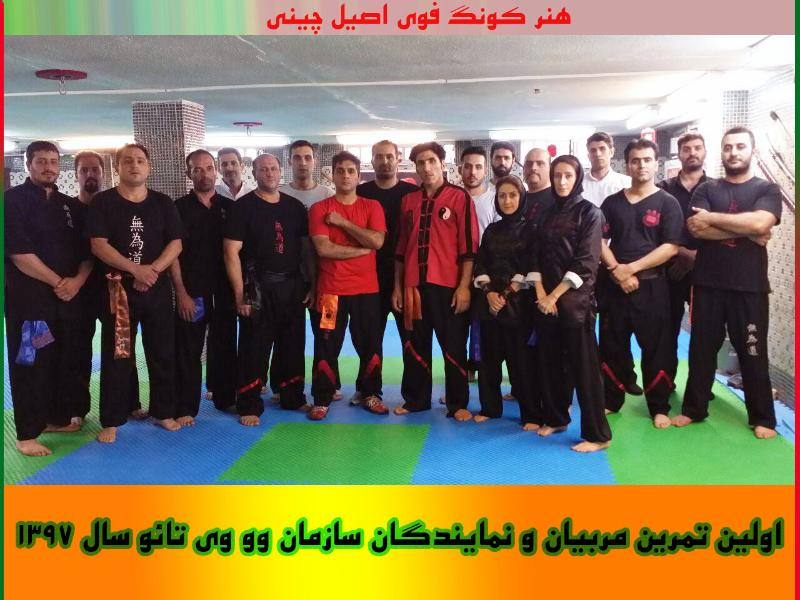 http://cdn.persiangig.com/preview/FdmZSR7dDx/large/photo_2018-04-21_18-10-58.jpg