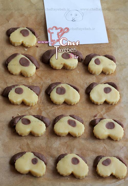 dog cookies (8).jpg