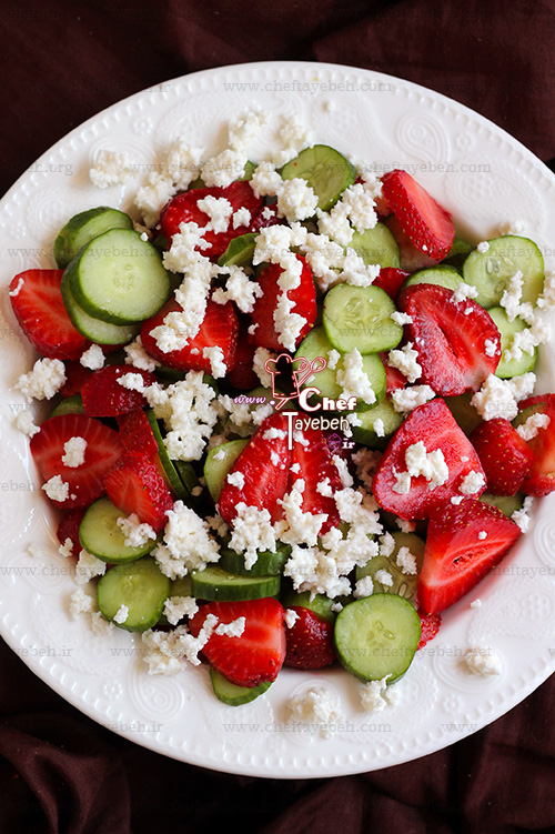 strawberry salad (5).jpg