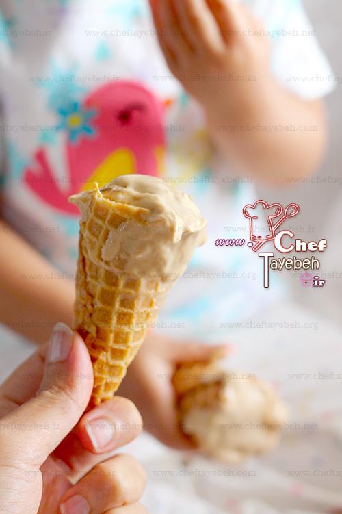 dulce deleche icecream (12).jpg