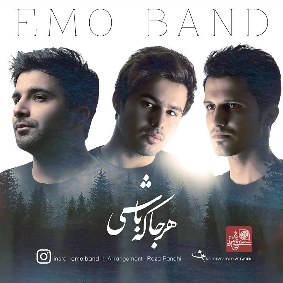 EMO Band – Harja Ke Bashi