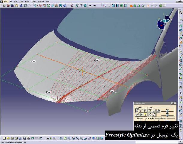 catia v5r20 for designers pdf