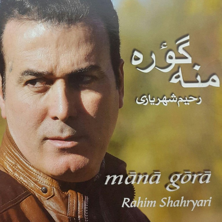 http://cdn.persiangig.com/preview/GgyJ9UKSXR/Cover%201%20%5BArazMusic98.IR%5D.jpg