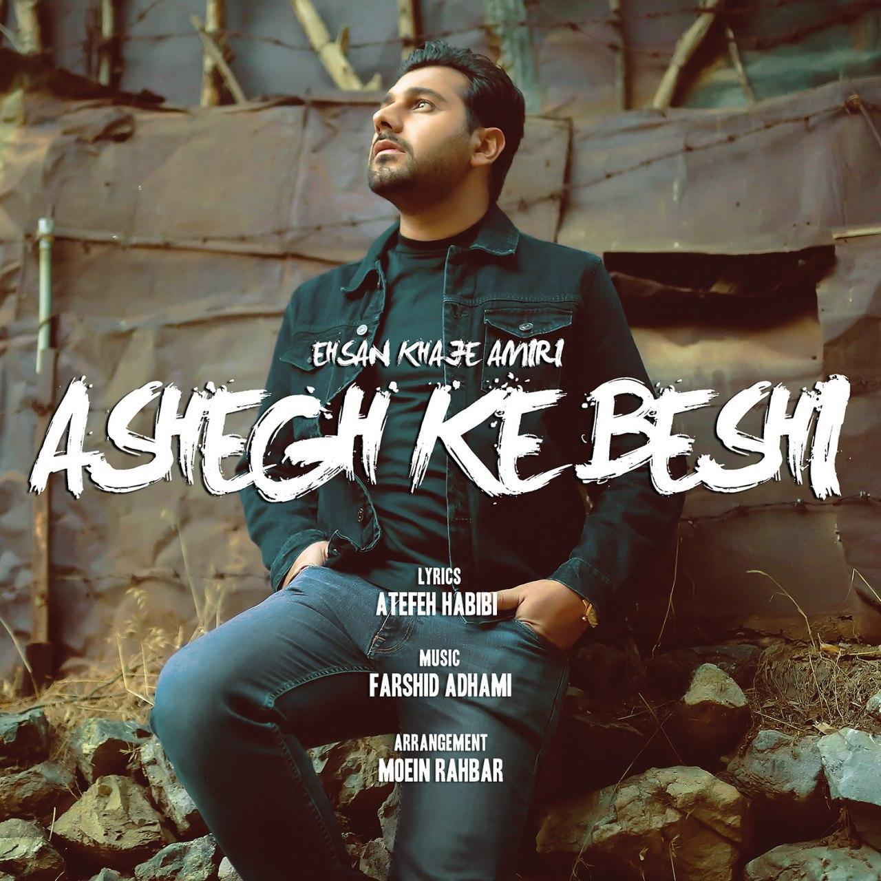Ashegh Ke Beshi