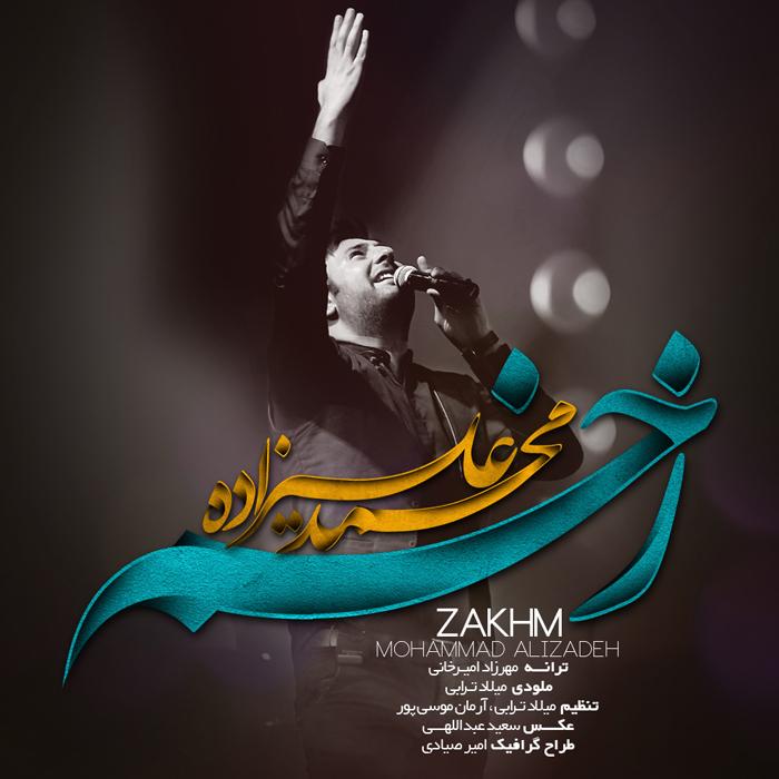 Mohammad Alizadeh - Zakhm