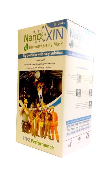 بسته بندی ماسک نانوکسین FFP2