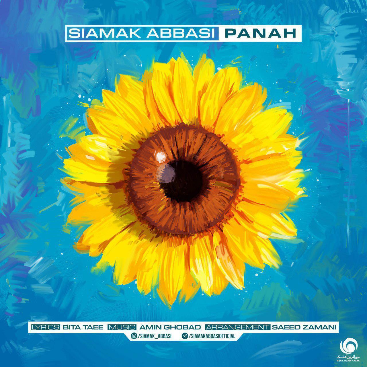 Siamak Abbasi - Panah