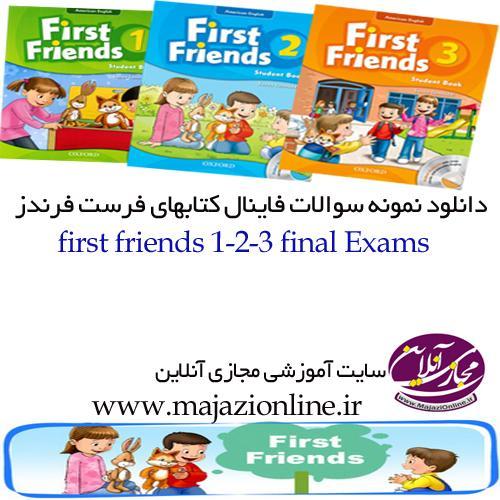 دانلود نمونه سوالات فاینال کتابهای فرست فرندز first friends 1-2-3 final Exams
