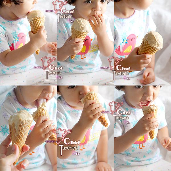 dulce deleche icecream (9).jpg