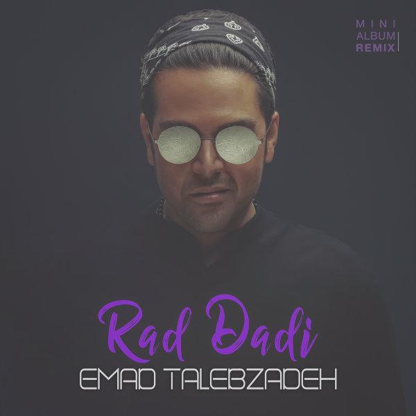 Rad Dadi (Remix) 💿