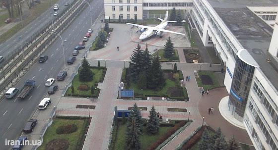 دانشگاه ملی تاراسا شووچنکو