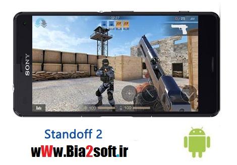 دانلود بازی اکشن Standoff 2 0.8.7 – اندروید