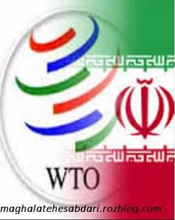 سازمان-تجارت-جهانی-