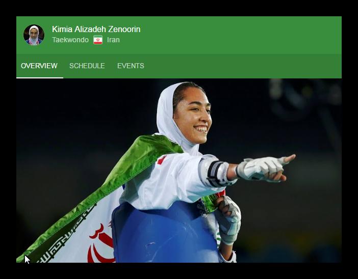 اولین مدال المپیکی بانوان بر گردن کیمیا علیزاده؛ کسب مدال برنز در المپیک 2016