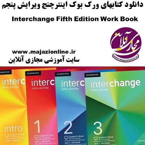 دانلود کتابهای ورک بوک اینترچنج ویرایش پنجم Interchange Fifth Edition Work Book