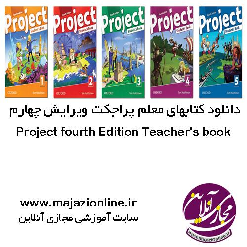 Project fourth Edition Teacher's book