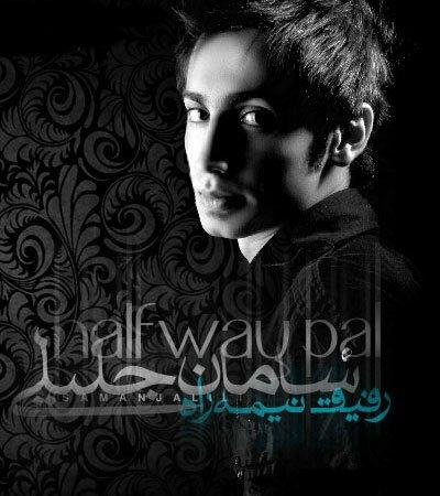 Saman Jalili - Refighe Nime Raah