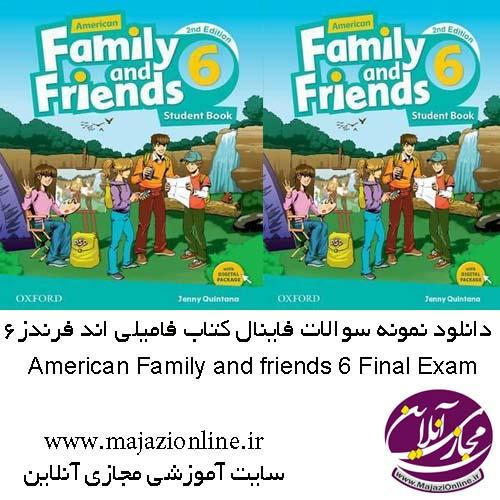 American_Family_and_friends_6_Final_Exam