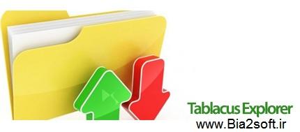 دانلود Tablacus Explorer 18.4.5 نرم افزار مدیریت فایل ها