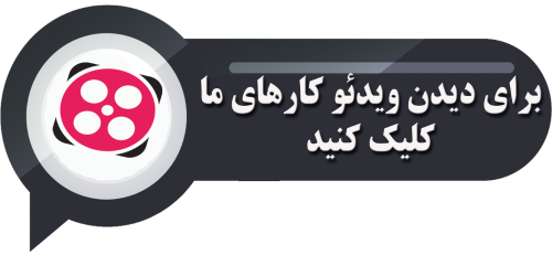http://cdn.persiangig.com/preview/KYjsTbj1i7/medium/%D8%A2%D9%BE%D8%A7%D8%B1%D8%A7%D8%AA.png