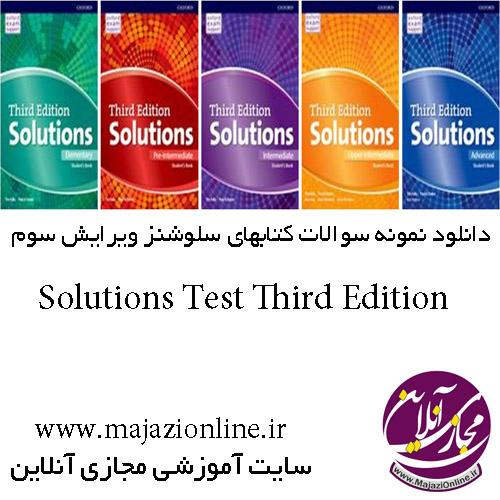 Solutions_Test_Third_Edition