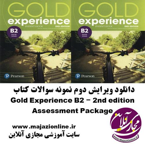 Gold_Experience_B2__2nd_editionAssessment_Package.jpg