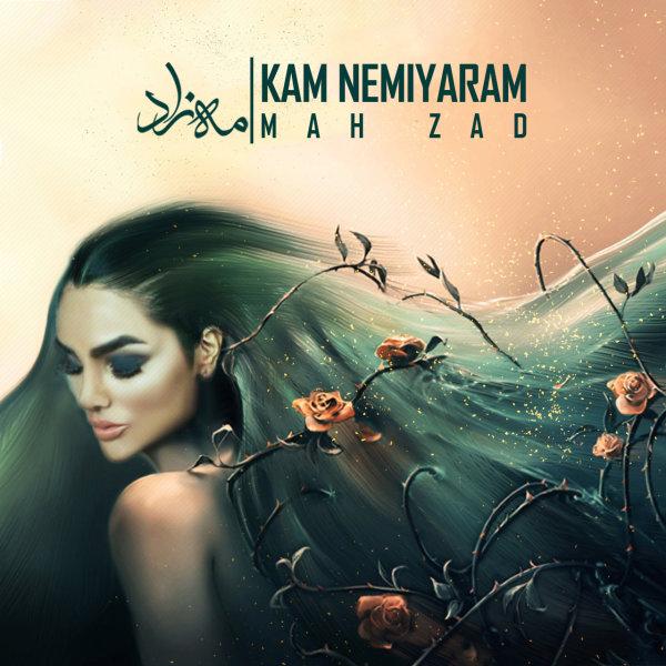 Kam Nemiyaram