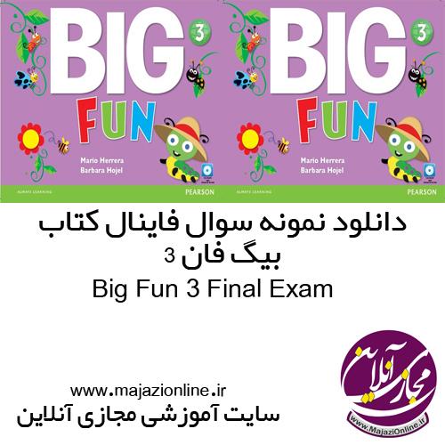 دانلود نمونه سوال فاینال کتاب بیگ فان3 Big Fun 3 Final Exam