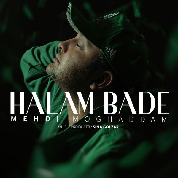 Halam Bade