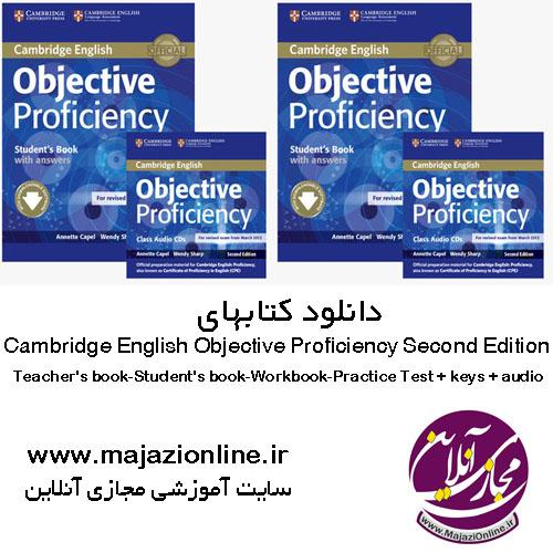 Cambridge English Objective Proficiency