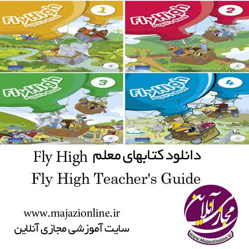 Fly High Teacher's Guide