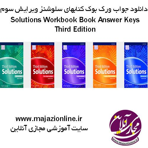 Solutions Workbook Book Answer Keys Third Edition
