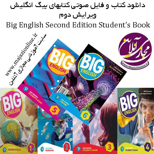 Big_English_Second_Edition_Student's_Book