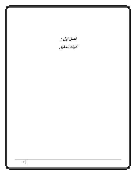 انبار داری حسابداری-05.jpg