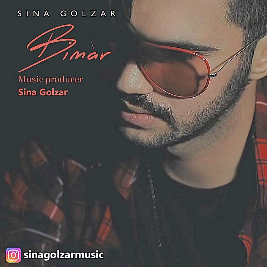 Sina Golzar - Bimar
