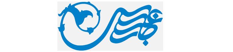 نشانه نوشتاری یا لوگو تایپ چیست و چه جایگاهی درطراحی گرافیک دارد ؟طراحی لوگو