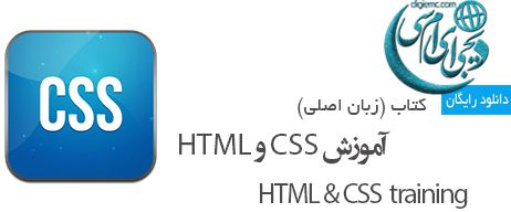 آموزش جامع جاوا اسکریپت  Java Script Training