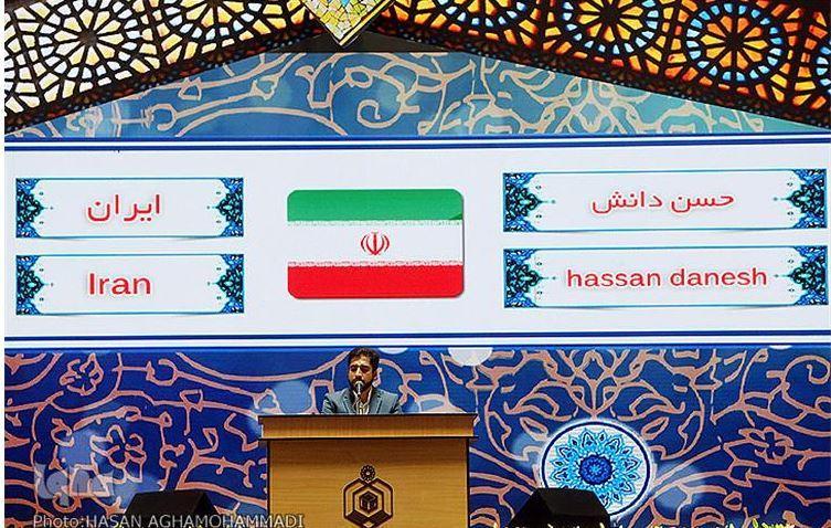 تلاوت دلنشین استاد شهید حسن دانش نفراول مسابقات بین المللی