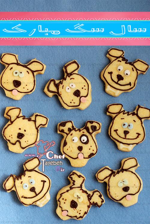 dog cookies (2).jpg
