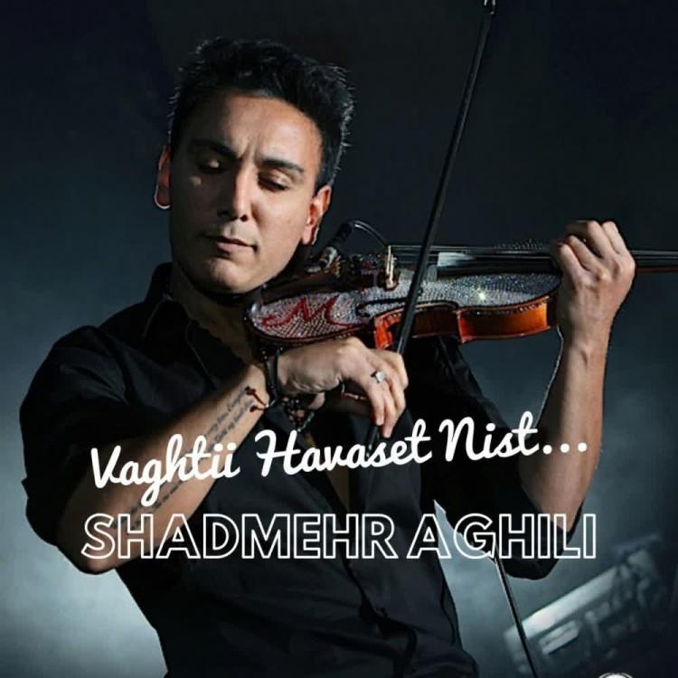 Shadmehr Aghili - Vaghti Havaset Nist