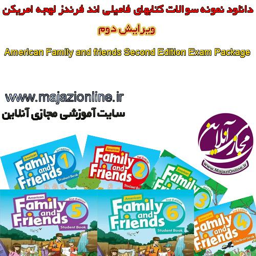 American Family and friendsExam Package