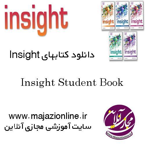 دانلود کتابهای nsight