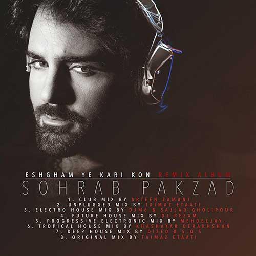 Eshgham Ye Kari Kon (Remix)💿