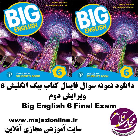 دانلود نمونه سوال فاینال کتاب بیگ انگلیش 6 ویرایش دومBig English 6 Final Exam