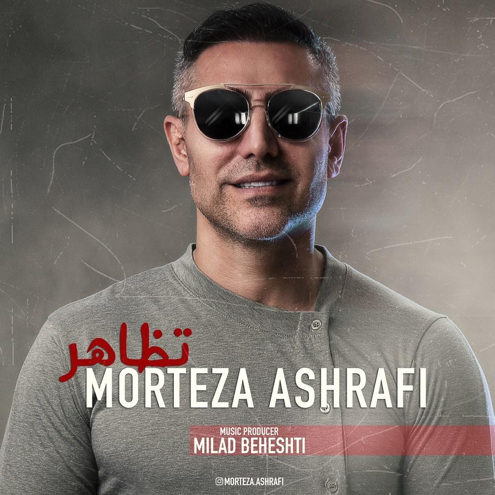 Morteza Ashrafi - Tazahor