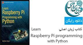 کتاب زبان اصلی learn Raspberry Pi with Python